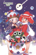 Shounene ace cover Keroro
