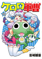 Kurenai, Keroro, Shin and Tamama