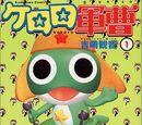 Keroro Gunso manga volumes