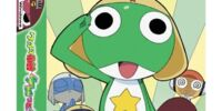 Keroro Gunso: Kero and Typing de arimasu!