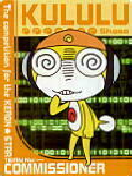 Kururu the commissioner