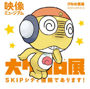 Kururu Sticker New