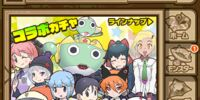 Keroro x Summons Board