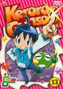 Animeproduct010 keroro gunsou 01
