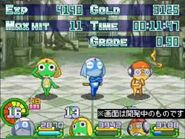 RPG Keroro, Dororo and Kururu