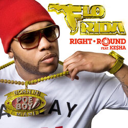 Right round cover