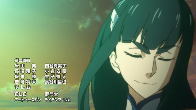 File:EP7-01 Satsuki Kiryuin.jpg