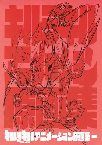 File:Kill la Kill Animation Key Frame Collection 1.jpeg