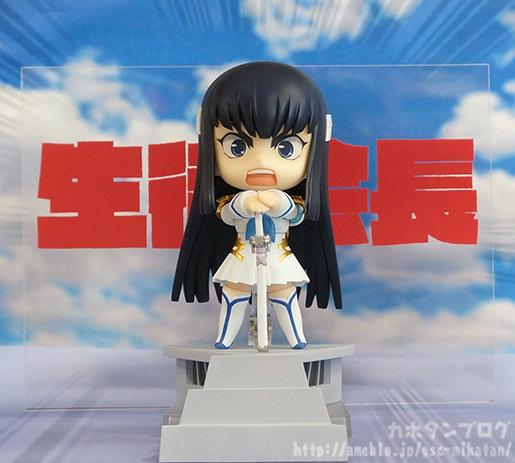 File:Nendoroid Satsuki4.jpg