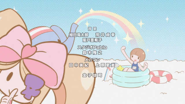File:Ending ep 23.png