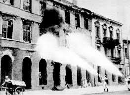 File:German flamethrowers Warsaw.png