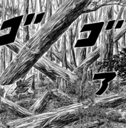 Hou Ken Slashes Down The Great Trees