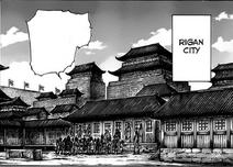 City of Rigan location