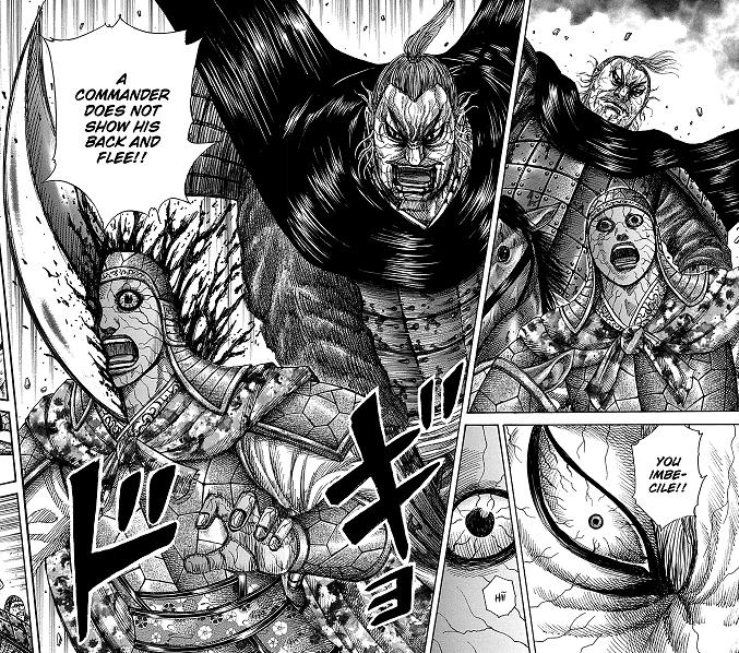 Image - Seikai Death.png
