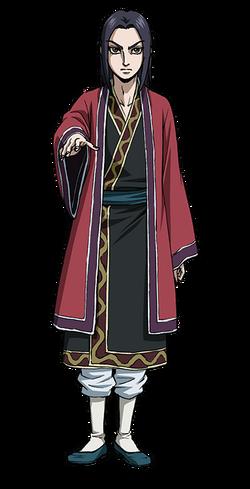 Ei Sei Character Design anime S2