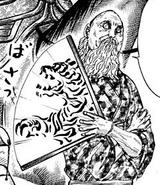 Jin Ou portrait