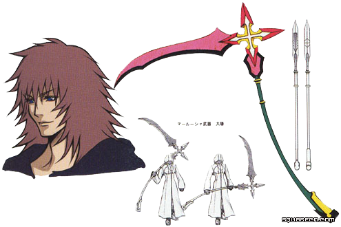 File:Marluxia- Concept (Art) KHCOM.png