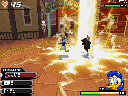 File:Donald Mission Mode KHD.png