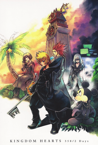 File:Promotional Artwork 2 KHD.png