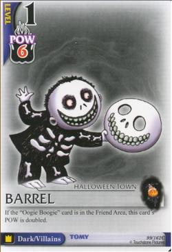 Barrel BoD-99