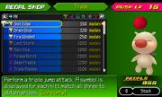 Medal Shop (Screenshot) KH3D