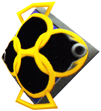 File:Onyx Shield.png