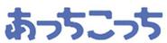 w:c:acchikocchi