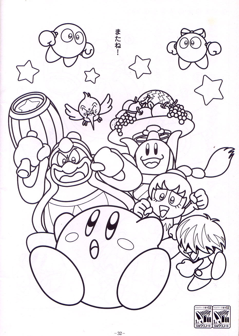 Image 32 run kirby wiki fandom powered by for Nintendo land coloring pages