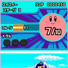 Varios Kirby junto a una bomba.