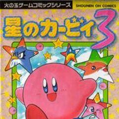 En el Manga, aparece junto a Kirby