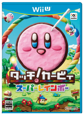 File:Kirby Rainbow Curse JP Box.png