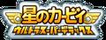 KSSU Logo J2.png