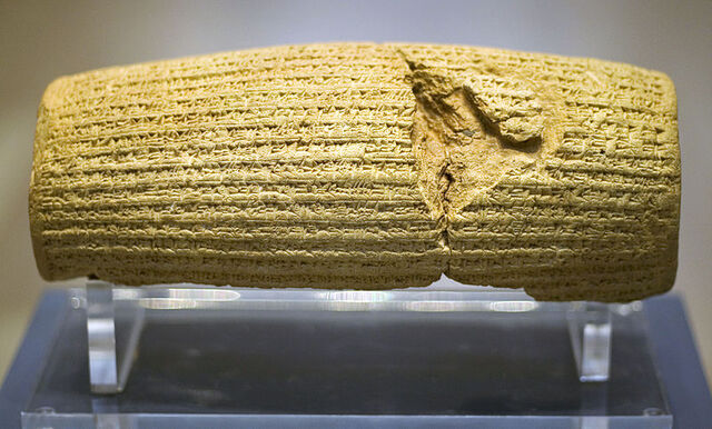File:Cyrus Cylinder front.jpg