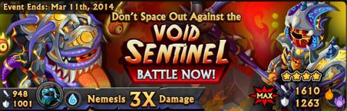 Void Sentinel Banner