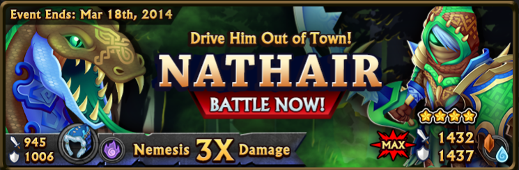 Nathair Banner