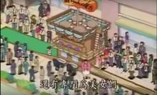 Ryotsu's Stall