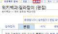 2009년 3월 14일 (토) 10:05 버전의 파일
