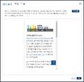 2015년 3월 26일 (목) 20:02 버전의 파일