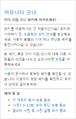 2015년 4월 18일 (토) 23:20 버전의 파일