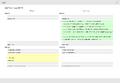 2015년 3월 26일 (목) 20:03 버전의 파일