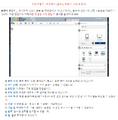 2015년 3월 26일 (목) 20:08 버전의 파일