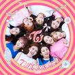 TWICE 3rd mini album cover art