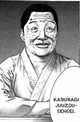 Kaburagi Juuzou