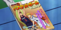 Basketball Monthly