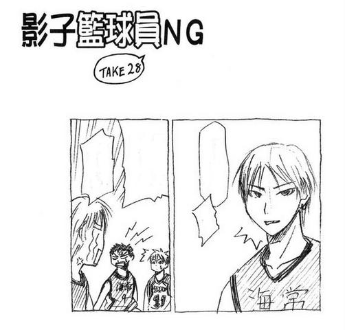 File:KnB NG 1.6.png