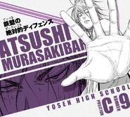 Murasakibara profile