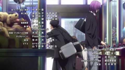 Kuroko no Basket S3 ED3