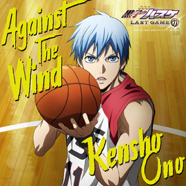 Against The Wind (Anime Version)