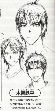 Kiyoshi early concept