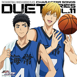 Kise and Kasamatsu song